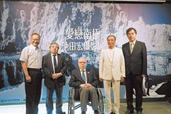 池田宏帶您 探南極白色大地