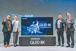 入手三星QLED 8K 送Galaxy S10+