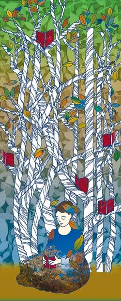 閱讀樹木 聽海翻書