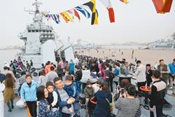 海軍最高禮儀 重大場合掛滿旗