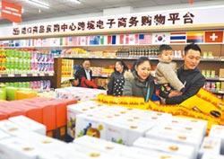 陸消費者青睞 帶路特色進口商品