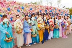 五彩花朝節 再現中華文化之美