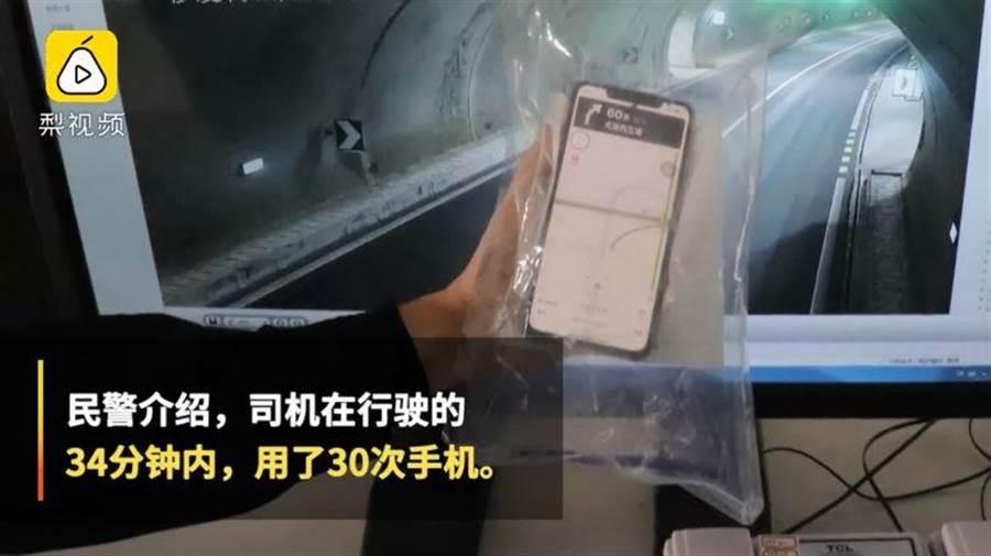 当地警方发现,该驾驶在34分钟内滑手机30次。