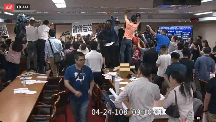 國民黨團今祭出甲級動員,包圍現場高喊「會議無效」,現場一片混亂!(圖/本報系影音截圖)