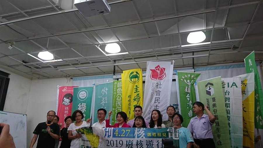 廢核平台今(24)日舉行記者會,正式宣告,本周末將在台北、高雄一起發動廢核遊行。(廖德修攝)