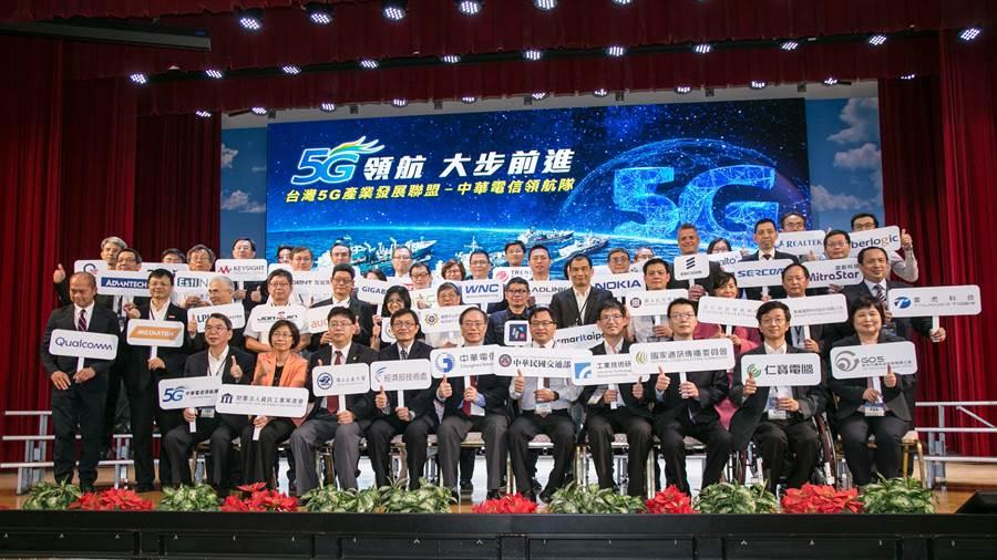 工業電腦大廠研華攜手中華電信及領航隊夥伴,共同建構5G產業生態系,希望藉此在2020年5G商用網路普及化時,於全球5G價值鏈中扮演要角。(圖/研華科技)