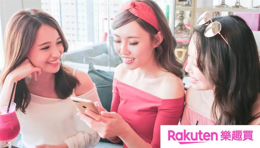 Rakuten樂趣買致力提供個人賣家、小型賣家操作直觀且交易快速的商品平台,且用戶不需支付任何刊登費和手續費。(圖/樂趣買提供)