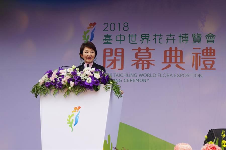 台中市長盧秀燕致詞時多次感謝前任市長林佳龍。(王文吉攝)