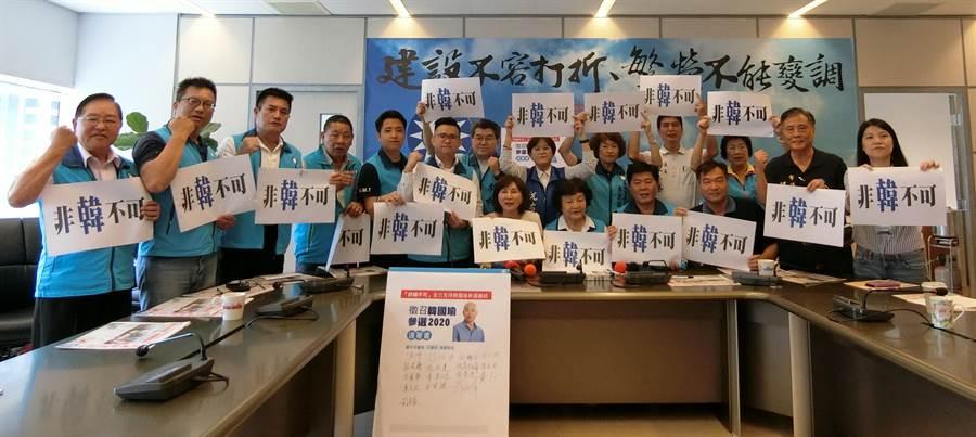 台中市議會國民黨團24日開第一槍,站出來全力挺韓,向黨中央喊話「非韓不可」。(盧金足攝)