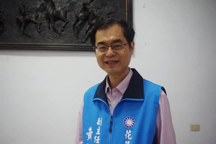 原本堅持延選的縣黨部副主委黃啟嘉,傳4點前往縣黨部登記。(資料照)