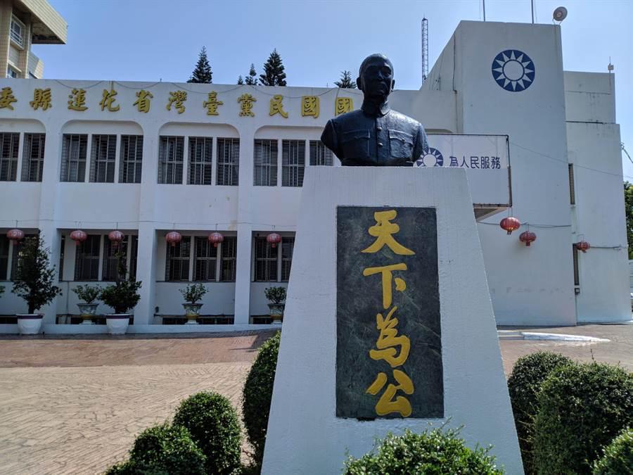 國民黨立委初選花蓮縣黨部為延選與黨中央槓上。(許家寧攝)