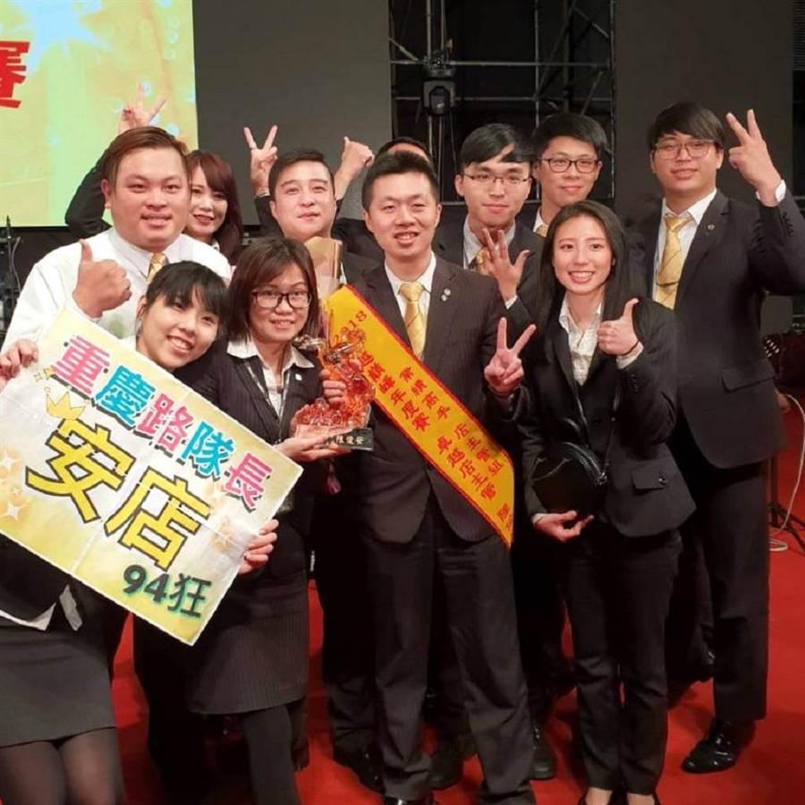 因為有強大的團隊合作,才能使楊惠如克服種種的障礙。(圖/永慶房屋 提供)
