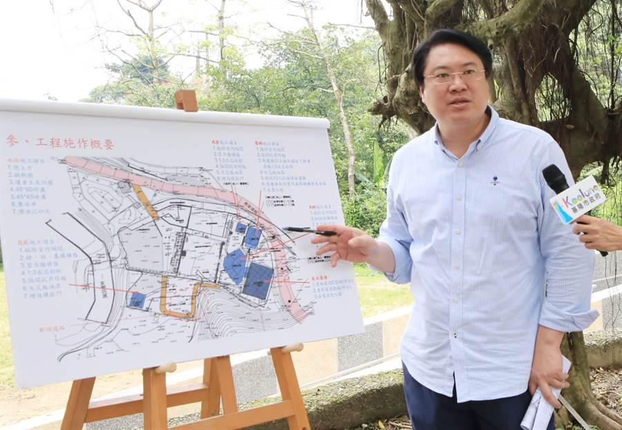 基隆市长林右昌24日前往暖暖童军活动中心验收完工成果,表示,并表示将规画发展生态教育以及观光休憩的活动空间。