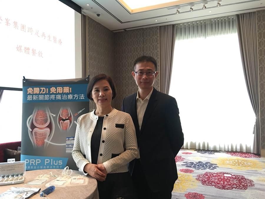 媚登峰集團董事長莊雅清(左)跨足再生醫療,右為長春藤董事長陳炯瑜。(洪凱音攝)