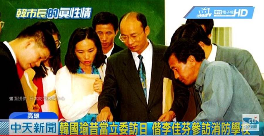 韓國瑜夫妻25年前訪日青澀照曝光,可以看出他的髮量比現在多。(中天新聞提供)