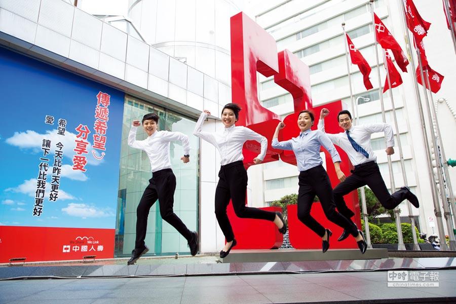 中國人壽歡慶56歲,以「愛與關懷」精神,數位化及年輕化的思維與作為,前瞻未來全面轉型,引領趨勢。圖/業者提供