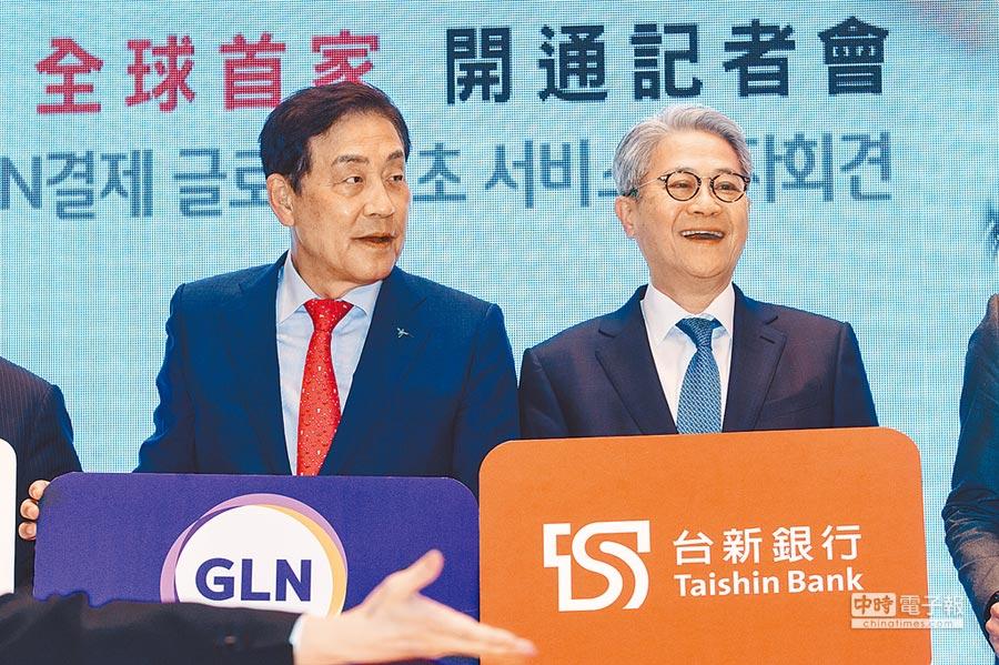 台新銀行與韓國第一大韓亞金融集團旗下韓亞信用卡公司合作,開通「GLN HANA MEMBERS」跨境支付,儀式由台新金董事長吳東亮(右)與韓亞金融集團會長金正泰(左)主持。(郭吉銓攝)