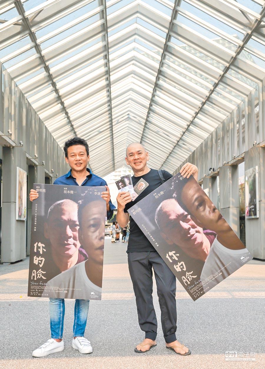 李康生(左)和蔡明亮出席電影映後座談,笑稱在戲院看到睡著也沒關係。