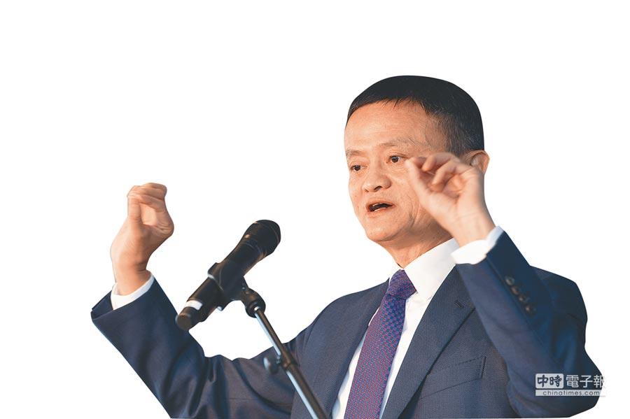 阿里巴巴集團董事局主席馬雲。(新華社)