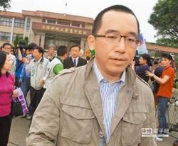 陳致中要韓辭職 網:你嫖妓有先離婚?