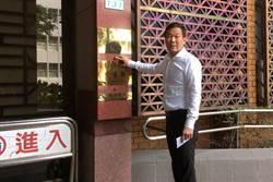 立委選舉初選登記黑箱 鍾小平提告國民黨