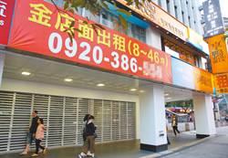 柯P不課空店稅 他預言台北東區變這樣
