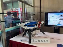雷虎推出5G無人機空中基地台 並與中華電信合作