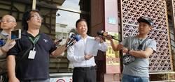 鍾小平不滿市黨部初選黑箱 控黨部主委背信