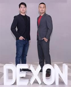 現存最快區塊鏈上線!DEXON要改變區塊鏈生態系