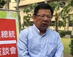 李俊俋初選落馬 痛批民進黨制度