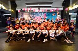 台灣女孩日.馨光夜跑 網路臉書報名啟動