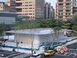 施工圍籬拆除 台灣第二家Apple Store現身美呆了