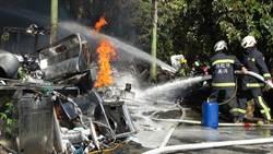 員林市鐵皮倉庫火警 13輛消防車出動