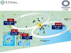 備戰東奧 體育署提前預訂4飯店