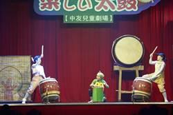 日本和太鼓劇團中友開演 4/25起搶票