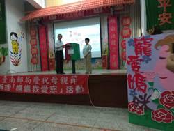 母親節將至 台南郵局助收容人寫明信片感謝媽媽