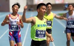 魏浩倫200M奪冠 成全中運刷新紀錄狂人