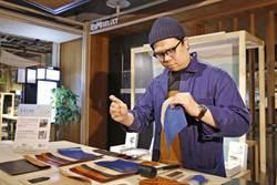 誠品特展 再現神戶爵士、時髦風情