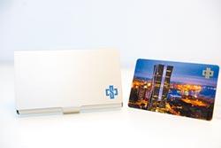 中鋼股東會 今年送卡幸福儲卡鋁盒 可望再掀領取熱潮