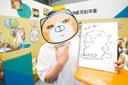 麻糬爸靠白爛貓 漫畫夢復活