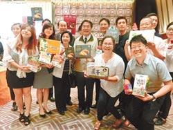台南水果熱賣 16外國通路商狂買