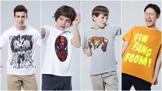 穿它去看《復仇者聯盟4》!漫威迷也愛反派猛毒、非凡龍一次收藏