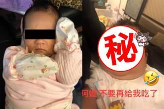 阿嬤養1個月!女嬰對比照網全跪了