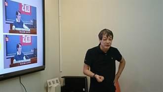 環團:汽電共生加再生能源 台灣不缺電