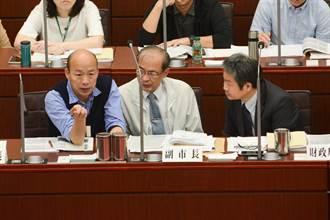 高市議會調查慶富案 韓國瑜:有新事證就送檢調