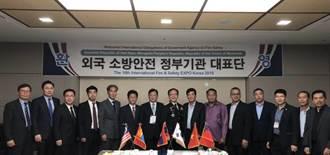 韓國大邱國際消防安全博覽會 新北消防局受邀分享經驗