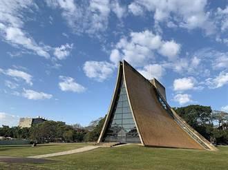 貝聿銘給台灣的美麗建築!「路思義教堂」升格為國定古蹟