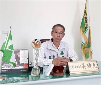 金門豬事件 立委陳玉珍:絕無栽贓