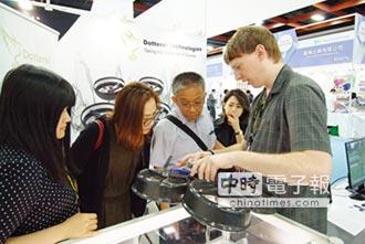 臺灣創新技術博覽會 報名開跑