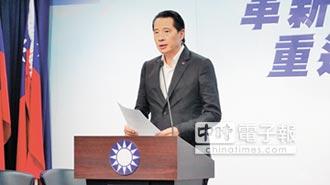 郭台銘不滿中天轉播政見會 國民黨:照原規劃舉辦